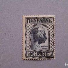 Sellos: ESPAÑA - 1931 - II REPUBLICA - EDIFIL 646 - MNH** - NUEVO - MONTSERRAT - VALOR CATALOGO 145€.. Lote 146159910