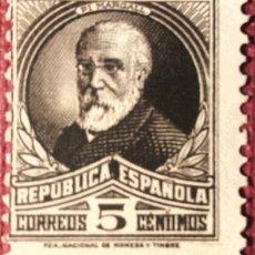 Sellos: REPÚBLICA ESPAÑOLA. 1931-32, PERSONAJES. 5 CTS. CASTAÑO NEGRO (Nº 655 EDIFIL).. Lote 146173498