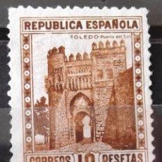 Sellos: EDIFIL 675A, USADO, SIN MATASELLAR. COLOR: CASTAÑO ROJIZO. MONUMENTOS (TOLEDO).. Lote 146224050