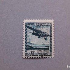 Sellos: ESPAÑA - 1939 - II REPUBLICA - EDIFIL NE 38 - MNH** - NUEVO - AEREO - AVION EN VUELO - VALOR CAT.50€. Lote 146247126