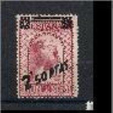 Sellos: VIRGEN DE MONSERRAT . SELLO EMIT. 10-11-1938. Lote 146408454