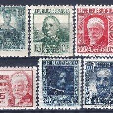 Sellos: EDIFIL 731-740 CIFRA Y PERSONAJES 1936-1938 (SERIE COMPLETA). VALOR CATÁLOGO: 42 €. MNH **. Lote 146607330