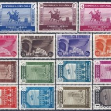 Sellos: EDIFIL 711-725 XL ANIVERSARIO DE LA ASOCIACIÓN DE LA PRENSA 1936. CORREO AÉREO. MNH **. Lote 146711418