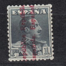 Sellos: 1931 EDIFIL 602* NUEVO CON CHARNELA. ALFONSO XIII SOBRECARGADO. VALOR MUESTRA. Lote 146741686