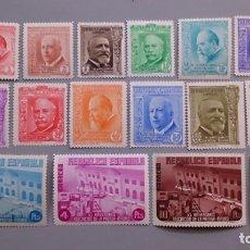Sellos: ESPAÑA - 1936 - II REPUBLICA - EDIFIL 695/710 - SERIE COMPLETA - MNH**/* - NUEVOS.. Lote 146774090