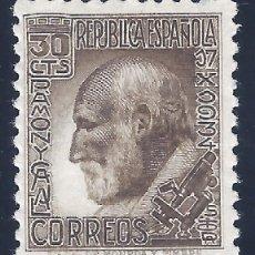 Sellos: EDIFIL 680 SANTIAGO RAMÓN Y CAJAL 1934. CENTRADO DE LUJO. VALOR CATÁLOGO: 42 €. MNH **. Lote 146910890