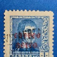 Sellos: USADO. AÑO 1938. EDIFIL 846. FERNANDO EL CATÓLICO. CORREO AÉREO. . Lote 146937682