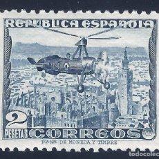 Sellos: EDIFIL 689 AUTOGIRO LA CIERVA 1935. FONDO CIELO BLANCO. CENTRADO DE LUJO. VALOR CAT. 97 €. MNH **. Lote 147021882