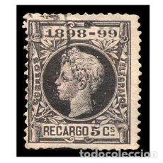 Sellos: ESPAÑA 1898. EDIFIL 240. ALFONSO XIII. USADO. Lote 147022410