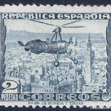 Sellos: EDIFIL 689 AUTOGIRO LA CIERVA 1935. FONDO CIELO BLANCO. CENTRADO DE LUJO. VALOR CAT. 97 €. MNH **. Lote 147022866