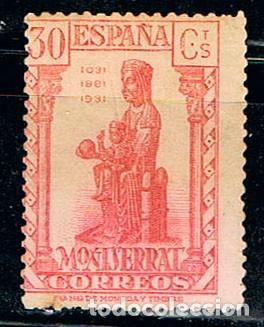 EDIFIL 643, IX CENTENRIO DE LA FUNDACION XDEL MONASTERIO DE MONTSERRAT, NUEVO SIN GOMA (COMO USADO) (Sellos - España - II República de 1.931 a 1.939 - Usados)