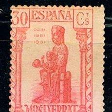 Sellos: EDIFIL 643, IX CENTENRIO DE LA FUNDACION XDEL MONASTERIO DE MONTSERRAT, NUEVO SIN GOMA (COMO USADO). Lote 147227522