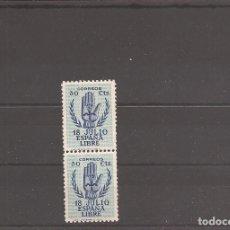 Sellos: SELLOS DE ESPAÑA AÑO 1938 ANIVERSARIO ALZAMIENTO NACIONAL PAREJA DE SELLOS NUEVOS**. Lote 147351258