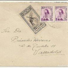 Sellos: HISTORIA POSTAL ESPAÑA CASTILLA CARTA BENAVENTE-VALLADOLID 1948 NL1282. Lote 147436838