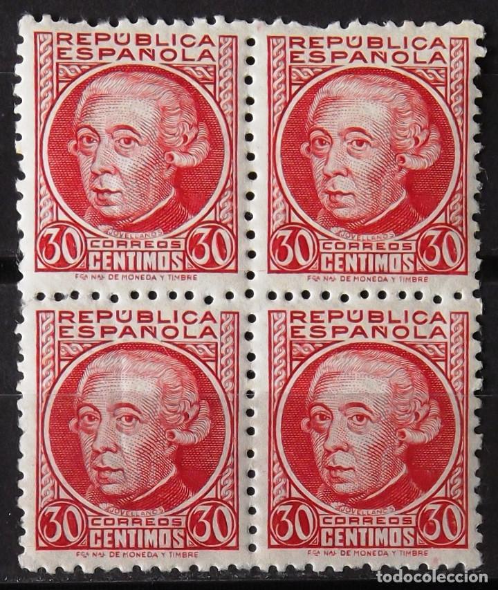 EDIFIL 687, BLOQUE DE 4, NUEVO, SIN CH. PERSONAJES. (Briefmarken - Spanien - Zweite Republik von 1931 bis 1939 - Neu)
