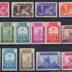Sellos: 1936 EDIFIL 711/25** NUEVOS SIN CHARNELA. LUJO. PRENSA.. Lote 147528954