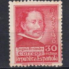 Sellos: 1937 EDIFIL 726* NUEVO CON CHARNELA. GREGORIO FERNANDEZ. Lote 147532190