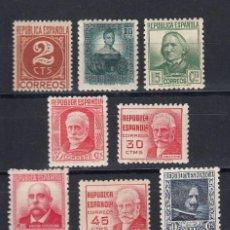 Sellos: 1938 EDIFIL 731/40** NUEVOS SIN CHARNELA. CIFRA Y PERSONAJES. EL 740 CON CHARNELA. Lote 147532594