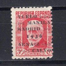 Sellos: 1936 EDIFIL 741** NUEVO SIN CHARNELA. VUELO MANILA-MADRID. Lote 147533186