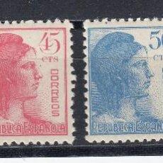 Sellos: 1938 EDIFIL 751/54** NUEVOS SIN CHARNELA. ALEGORIA. Lote 147534302