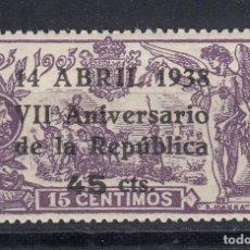 Sellos: 1938 EDIFIL 755** NUEVO SIN CHARNELA. VII ANIVERSARIO DE LA REPUBLICA. Lote 147542538