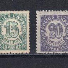 Sellos: 1938 EDIFIL 745/50** NUEVOS SIN CHARNELA. CIFRAS. . Lote 147542914