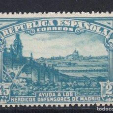 Sellos: 1938 EDIFIL 757** NUEVO SIN CHARNELA. DEFENSA DE MADRID. Lote 147543066
