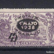 Sellos: 1938 EDIFIL 761** NUEVO SIN CHARNELA. FIESTA DEL TRABAJO. Lote 147543254