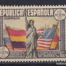 Sellos: 1938 EDIFIL 763** NUEVO SIN CHARNELA. ANIVERSARIO DE LA CONSTITUCION. Lote 147544330