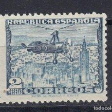 Sellos: 1938 EDIFIL 769** NUEVO SIN CHARNELA. AUTOGIRO LA CIERVA. Lote 147544542