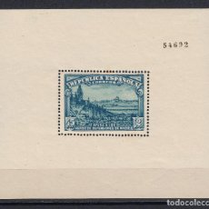Sellos: 1938 EDIFIL 758** HOJA NUEVA SIN CHARNELA. LUJO. DEFENSA DE MADRID. Lote 147545346