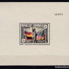 Sellos: 1938 EDIFIL 764** HOJA NUEVA SIN CHARNELA. CONSTITUCION EEUU. MAGNIFICA. Lote 147545622
