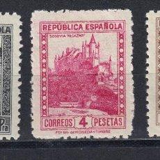 Sellos: 1938 EDIFIL 770/72** NUEVOS SIN CHARNELA. MONUMENTOS. Lote 147546234