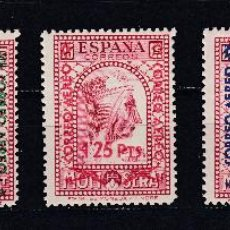 Sellos: 1938 EDIFIL 782/86** NUEVOS SIN CHARNELA. CON HABILITACION. Lote 147546378