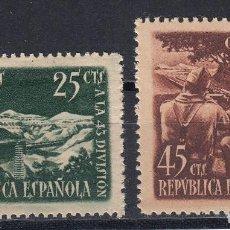 Sellos: 1938 EDIFIL 787/88** NUEVOS SIN CHANRELA. 43 DIVISION. Lote 147546506