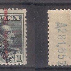 Sellos: ESPAÑA 1931 ALFONSO XIII EDIFIL 602 ** MNH - 9/26. Lote 147562326