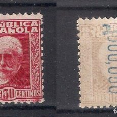 Sellos: ESPAÑA 1931 - 1932 PERSONAJES EDIFIL 659 * MH - 9/26. Lote 147562502