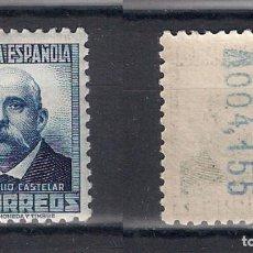 Sellos: ESPAÑA 1931 - 1932 PERSONAJES EDIFIL 660 * MH - 9/26. Lote 147562738