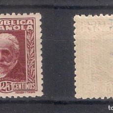 Sellos: ESPAÑA 1931 - 1932 PERSONAJES EDIFIL 658 * MH - 9/26. Lote 147563118