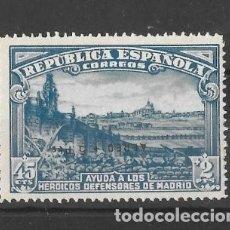Sellos: ESPAÑA 1938, 759HI** MNHR, DEFENSA MADRID, SOBRECARGA INVERTIDA 5 PTS AEREO (VAL. CAT. + 700 € ).. Lote 147659730
