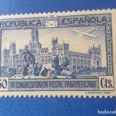 Sellos: NUEVO **. AÑO 1931. EDIFIL 617. III CONGRESO DE LA UNION POSTAL IBEROAMERICANA. . Lote 147664486