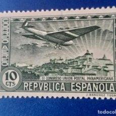 Sellos: NUEVO *. AÑO 1931. EDIFIL 615. III CONGRESO DE LA UNION POSTAL IBEROAMERICANA. FIJASELLO. . Lote 147664594