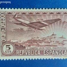 Sellos: NUEVO *. AÑO 1931. EDIFIL 614. III CONGRESO DE LA UNION POSTAL IBEROAMERICANA. FIJASELLO. . Lote 147664630