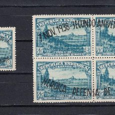 Sellos: 1938 EDIFIL 789/90** NUEVOS SIN CHARNELA. II ANIVERSARIO DEFENSA DE MADRID. Lote 147683126