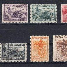 Sellos: 1938 EDIFIL 792/800* NUEVOS CON CHARNELA. MILICIAS. EJERCITO POPULAR. Lote 147689122