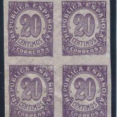 Sellos: EDIFIL 748S CIFRAS 1938. EXCELENTE BLOQUE DE 4. VALOR CATÁLOGO SUPERIOR A 90 €. LUJO.. Lote 147983378