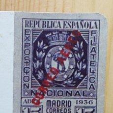 Sellos: SELLO EXPOSICIÓN FILATELICA MADRID 1936 EDIFIL 730 POSTAL VERA FOTOGRAFÍA VIRDUX. Lote 148108382