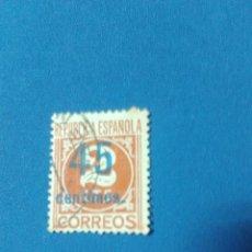 Sellos: EDIFIL 744 DE LA SERIE: CIFRAS, AÑO 1938. Lote 148202158