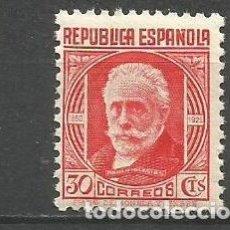 Sellos: REPUBLICA ESPAÑOLA EDIFIL NUM. 734 ** NUEVO SIN FIJASELLOS . Lote 151718992