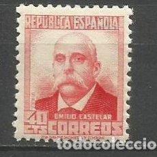 Sellos: REPUBLICA ESPAÑOLA EDIFIL NUM. 736 ** NUEVO SIN FIJASELLOS . Lote 151719094